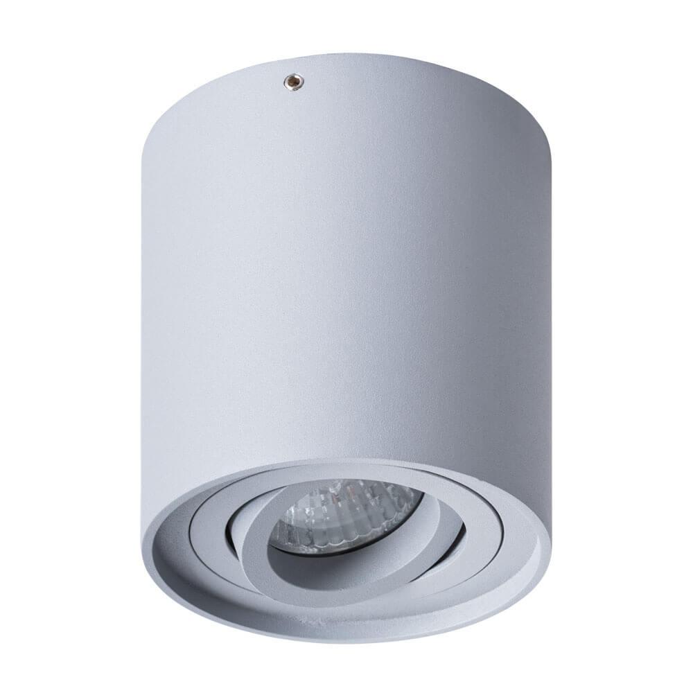 Светильник Arte Lamp A5645PL-1GY Falcon