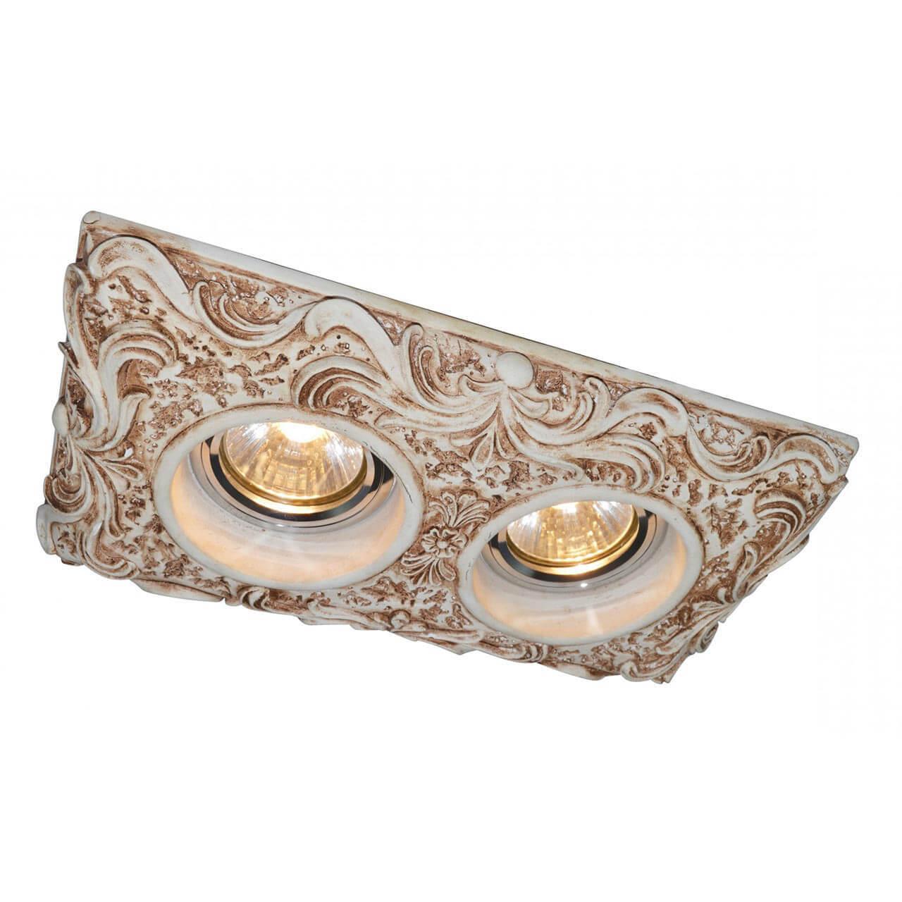 лучшая цена Встраиваемый светильник Arte Lamp Pezzi A5208PL-2WC