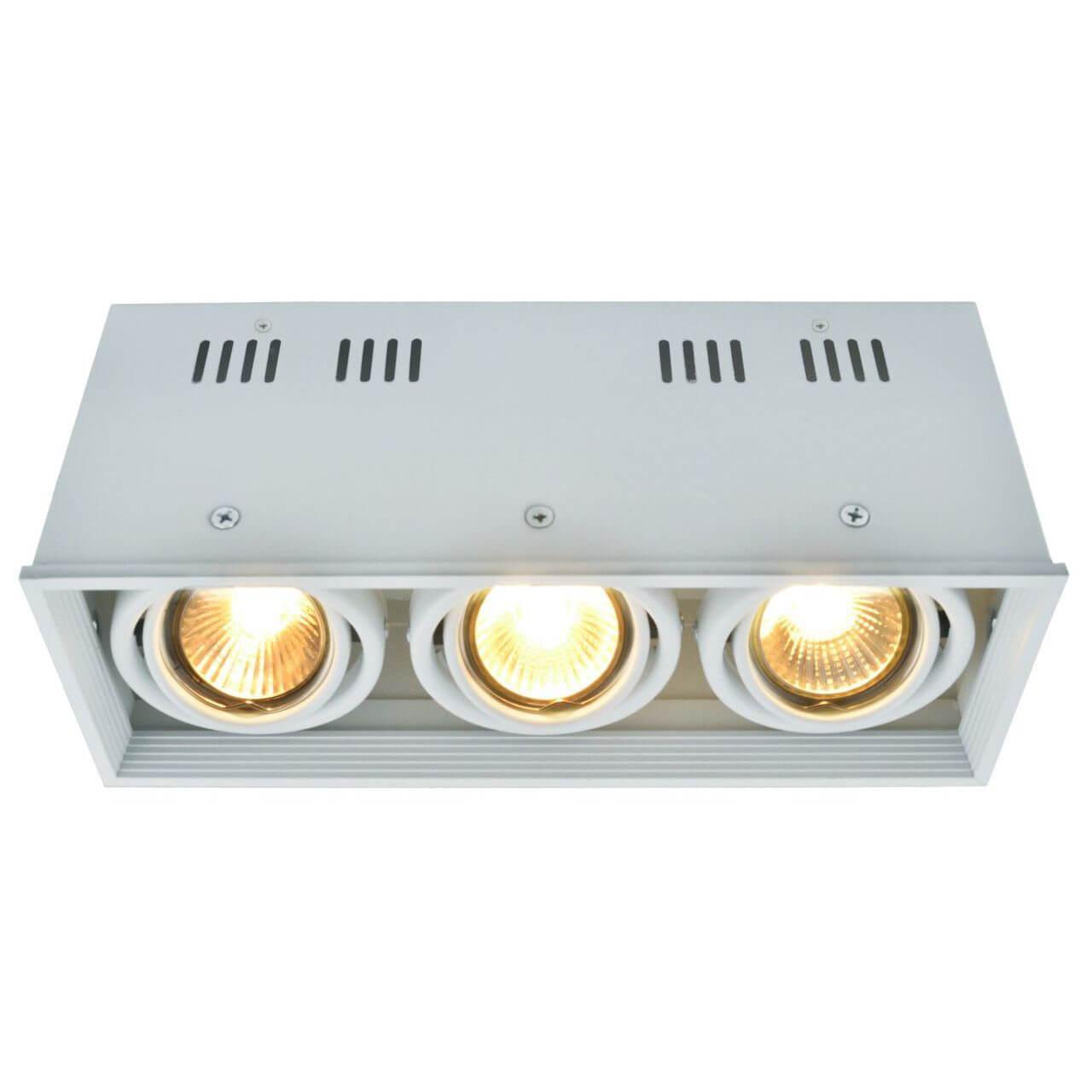 Светильник Arte Lamp A5942PL-3WH Cardani White цена 2017