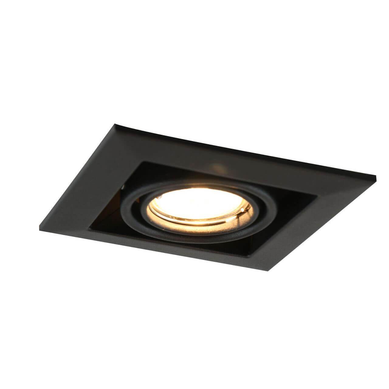 Светильник Arte Lamp A5941PL-1BK Cardani Piccolo BK цена 2017