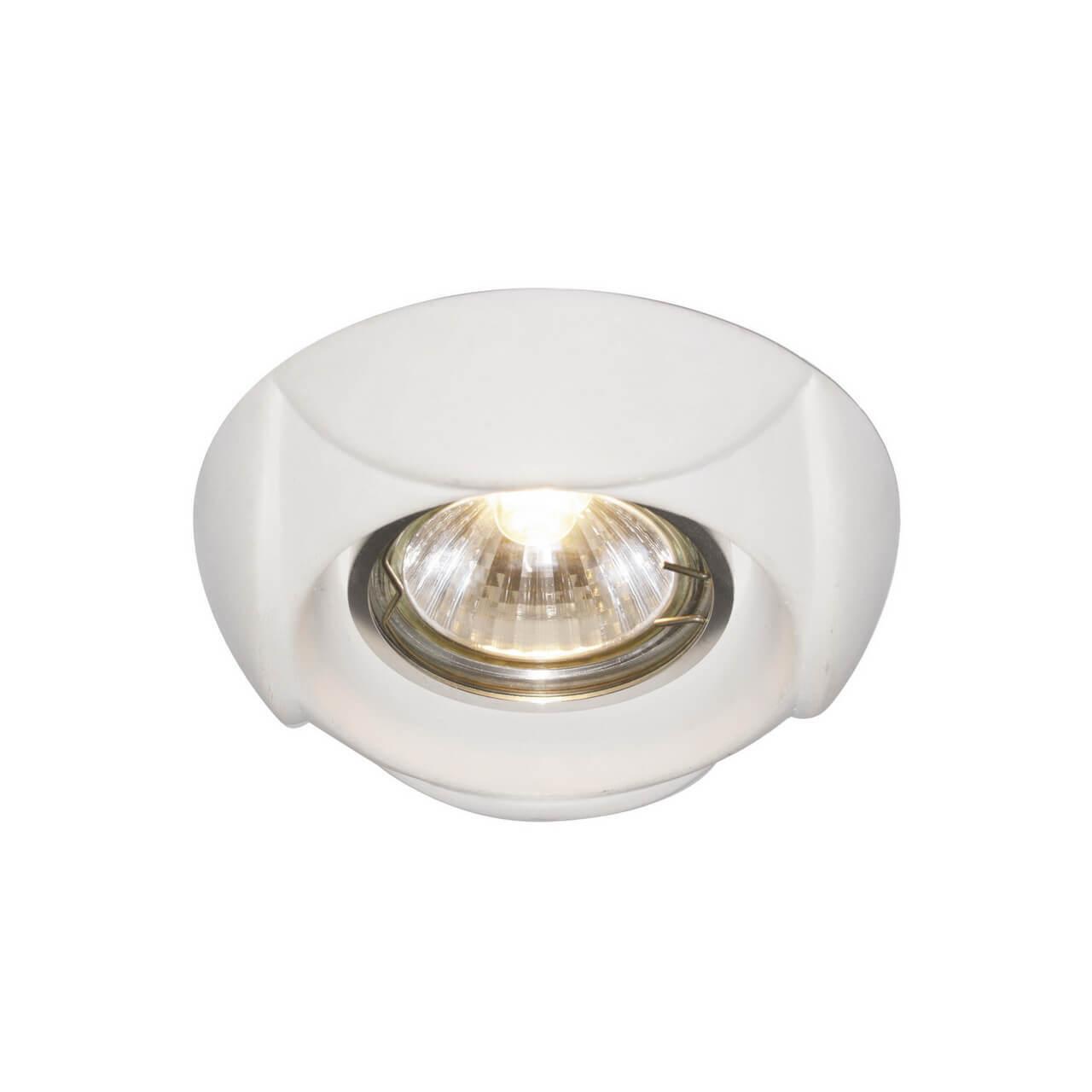 Встраиваемый светильник Arte Lamp Cratere A5241PL-1WH arte lamp светильник точечный arte lamp cratere a5073pl 1wh