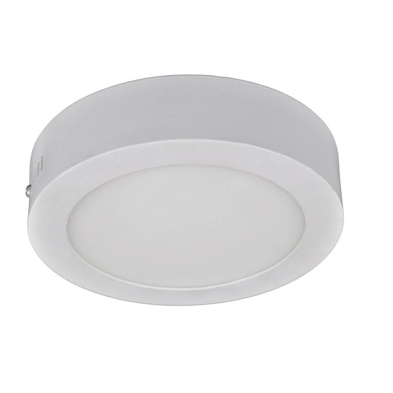 Потолочный светодиодный светильник Arte Lamp Angolo A3012PL-1WH светильник потолочный arte lamp rails kits цвет белый 1 х e14 40 w a3056pl 1wh