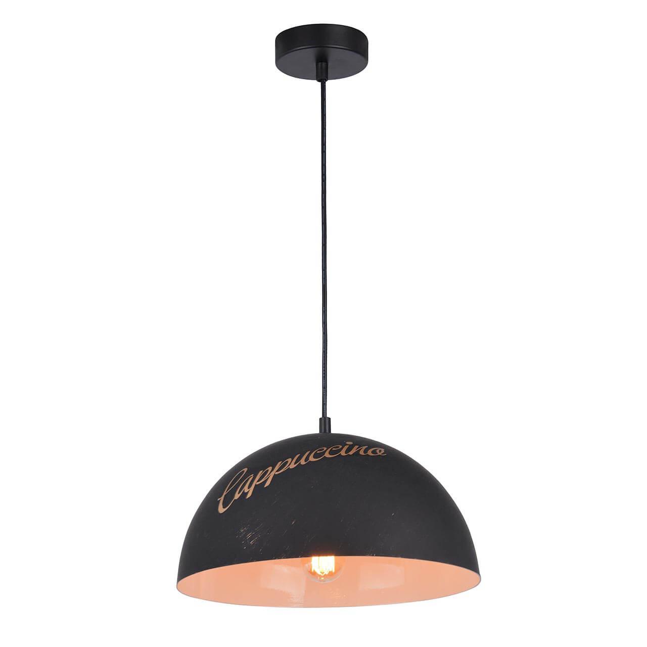 Подвесной светильник Arte Lamp Caffe A5063SP-1BN цены онлайн