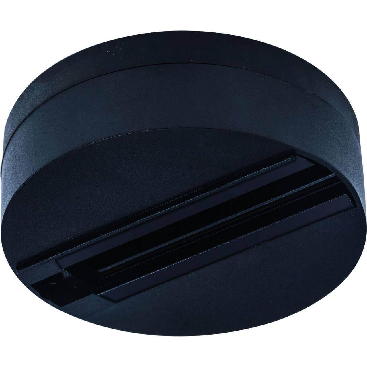лучшая цена Шинопровод одноместный Arte Lamp A510106