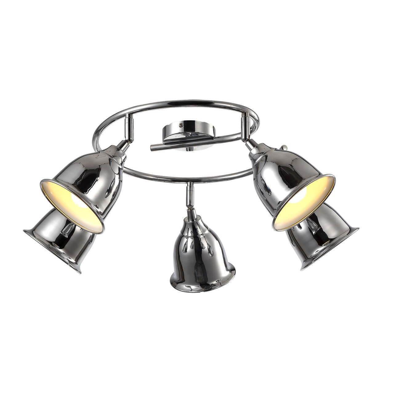 Спот Arte Lamp A9557PL-5CC Campana светильник спот arte lamp campana a9557pl 5bg