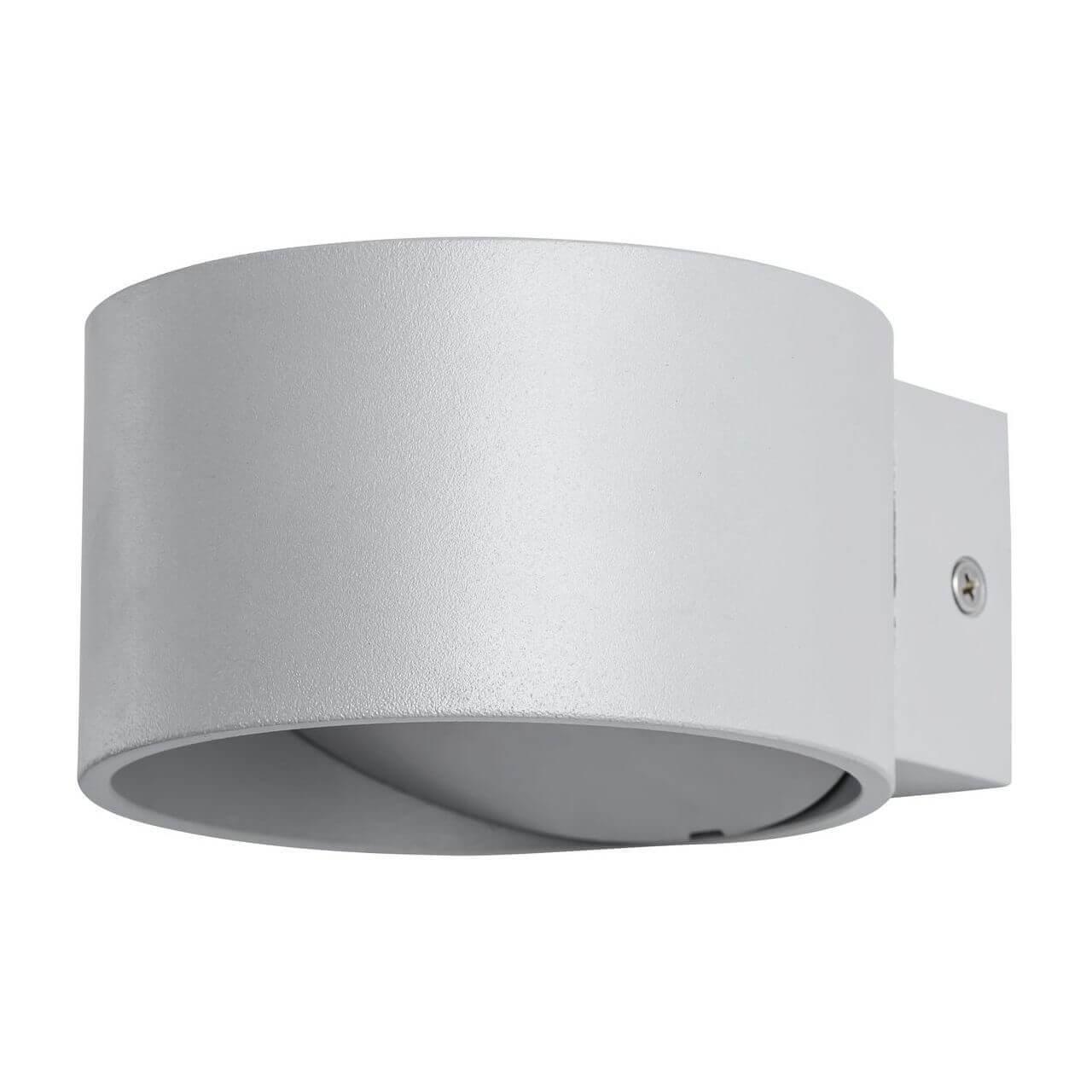 Светильник Arte Lamp A1417AP-1GY Cerchio