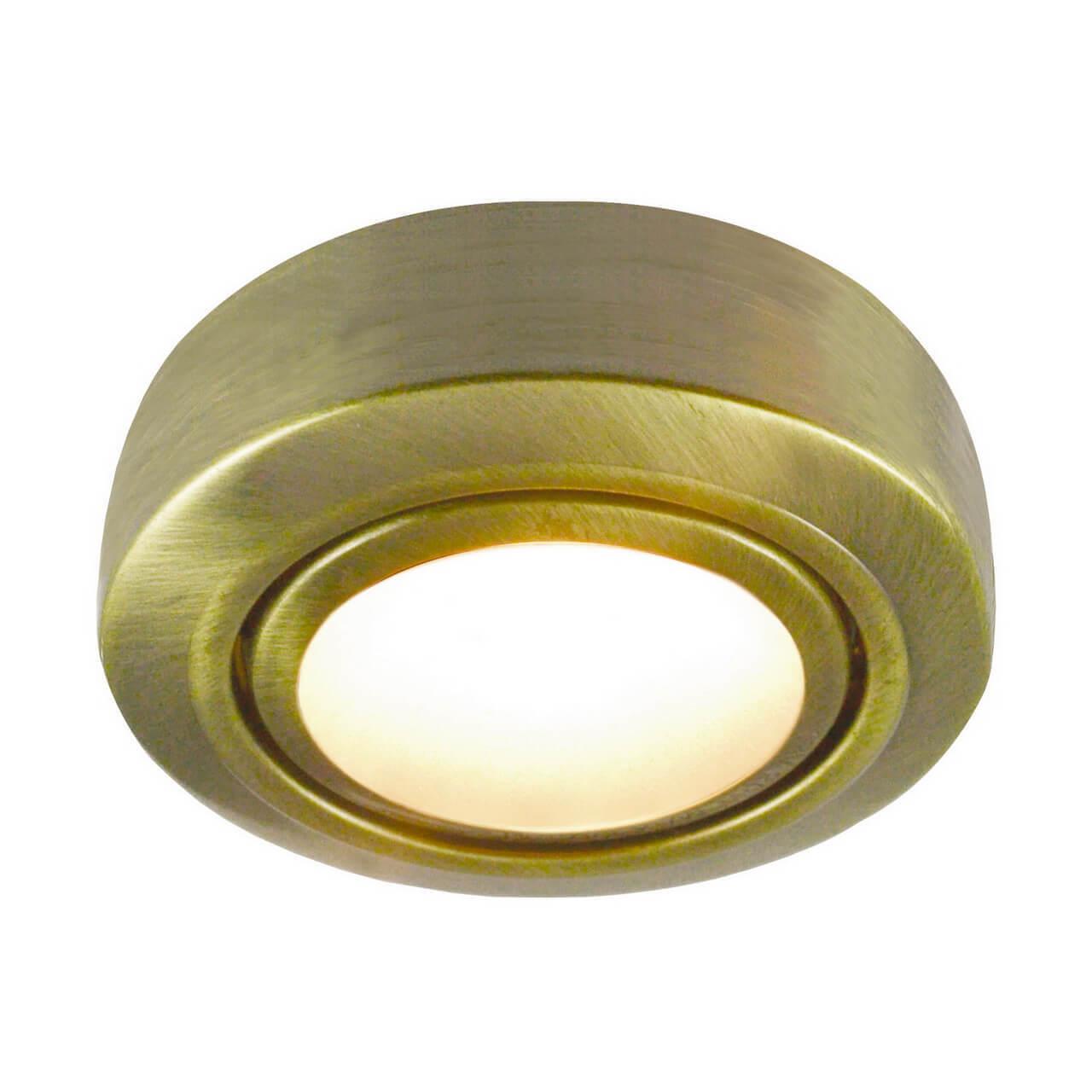 Светильник Arte Lamp A2123PL-3AB Topic цена 2017