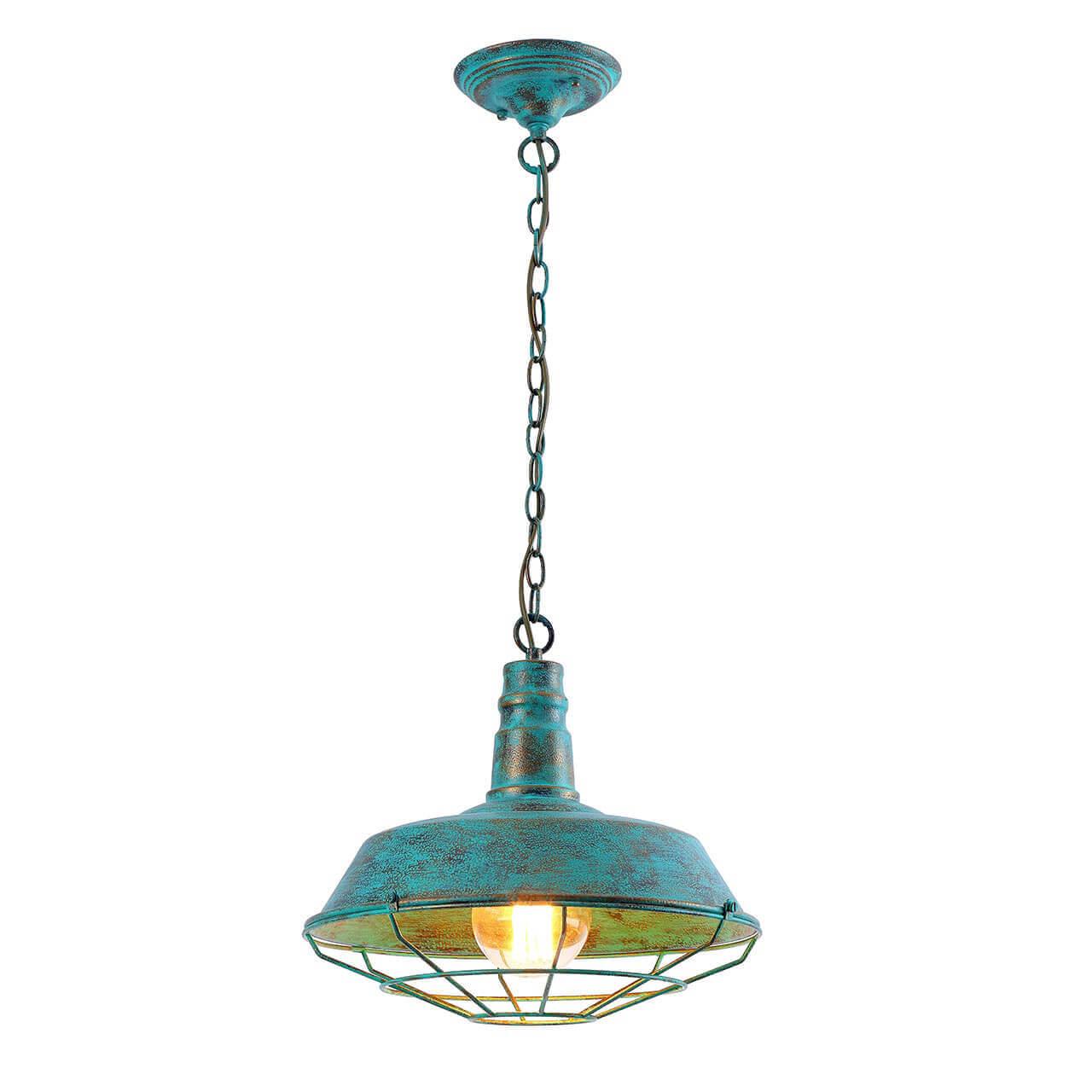 Светильник Arte Lamp A9183SP-1BG Ferrico BG цена 2017