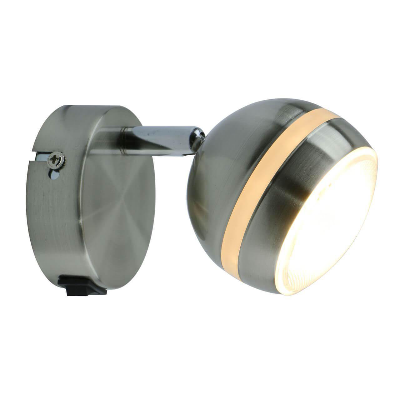 цена на Спот Arte Lamp A6009AP-1SS Venerd Silver
