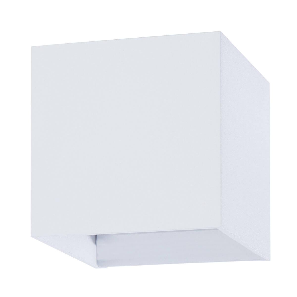 Светильник Arte Lamp A1414AL-1WH Rullo White