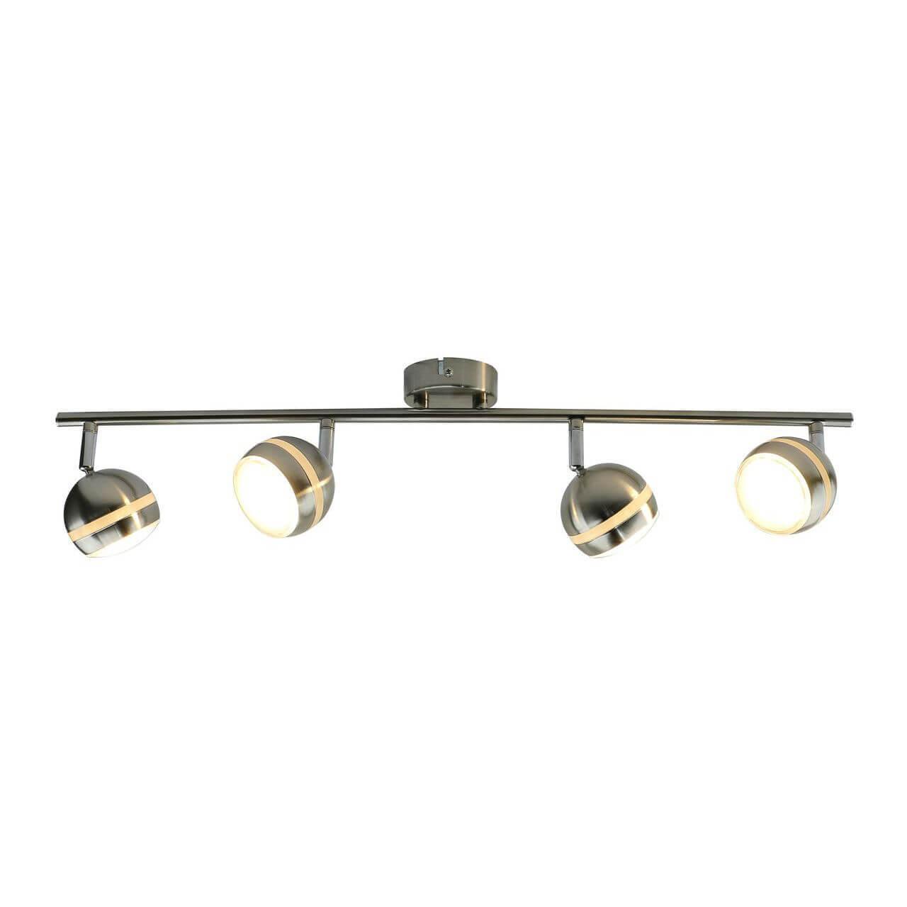 Светодиодный спот Arte Lamp Venerd A6009PL-4SS спот arte lamp venerd a6009pl 4ss