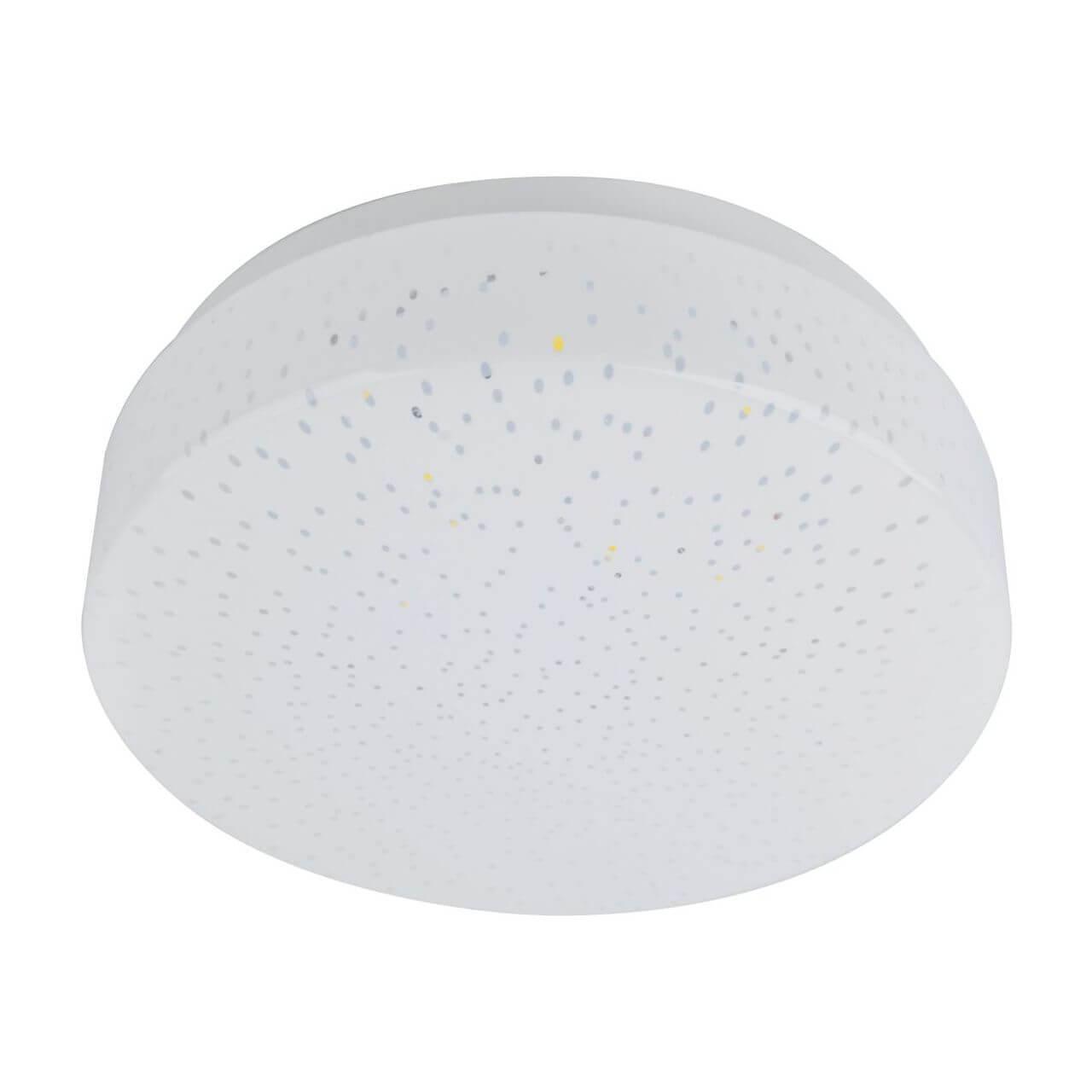 Светильник Arte Lamp A3206PL-1WH 3206