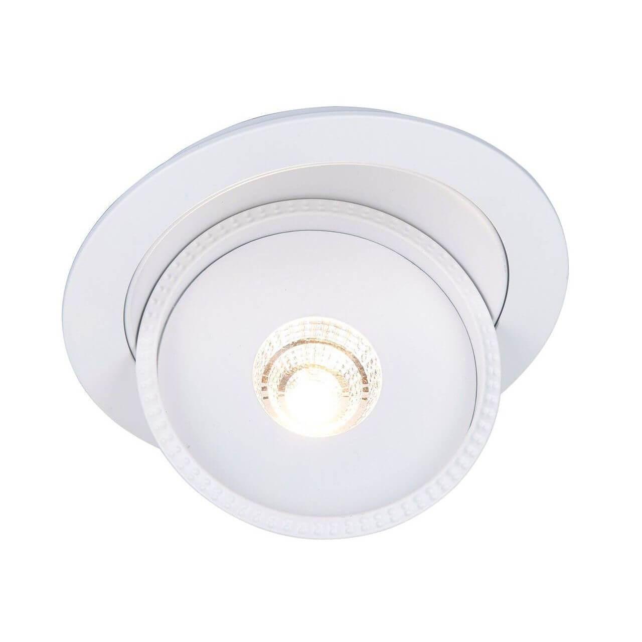 Встраиваемый светодиодный светильник Arte Lamp Studio A3015PL-1WH цена 2017
