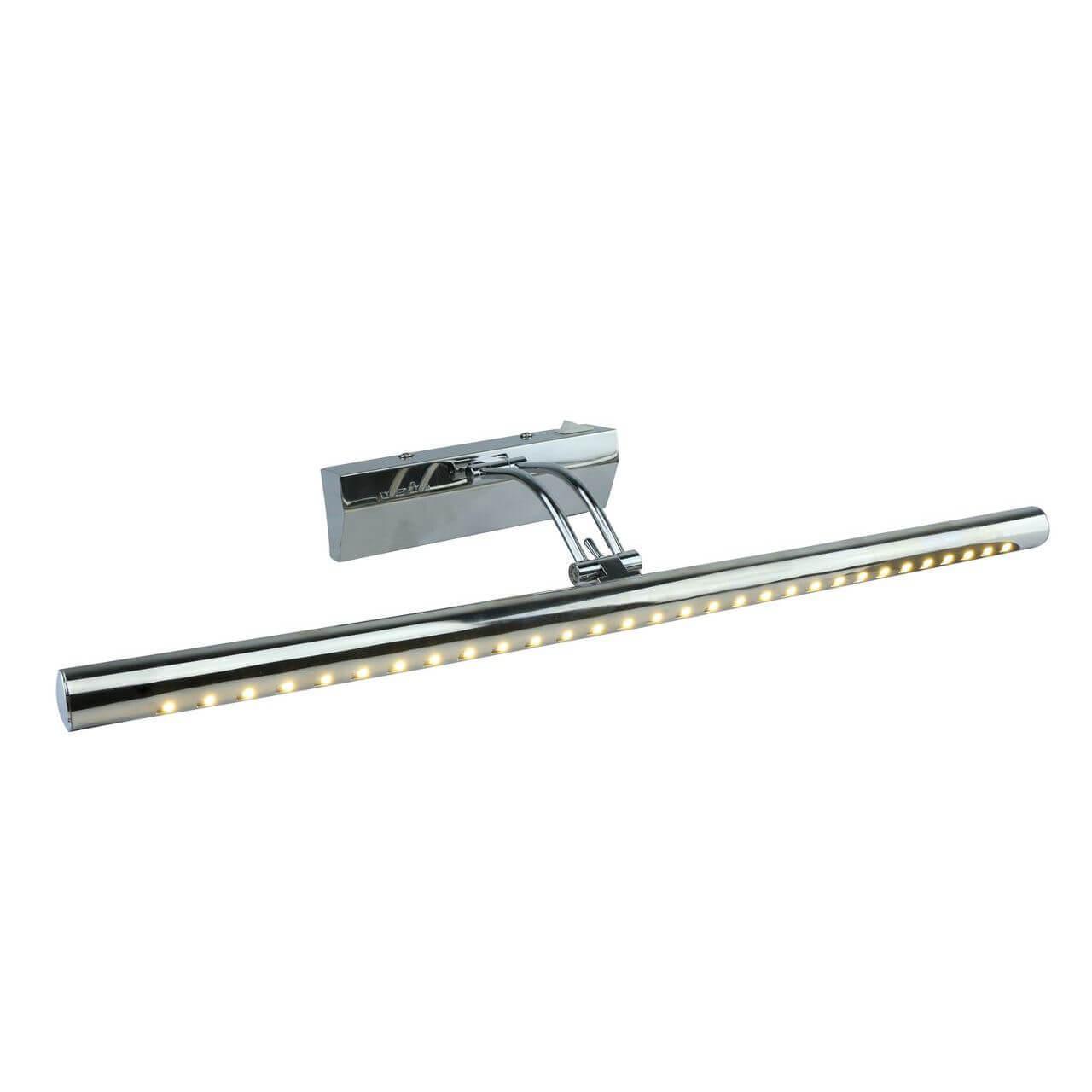 Подсветка для картин Arte Lamp A1107AP-1CC Picture Lights Led