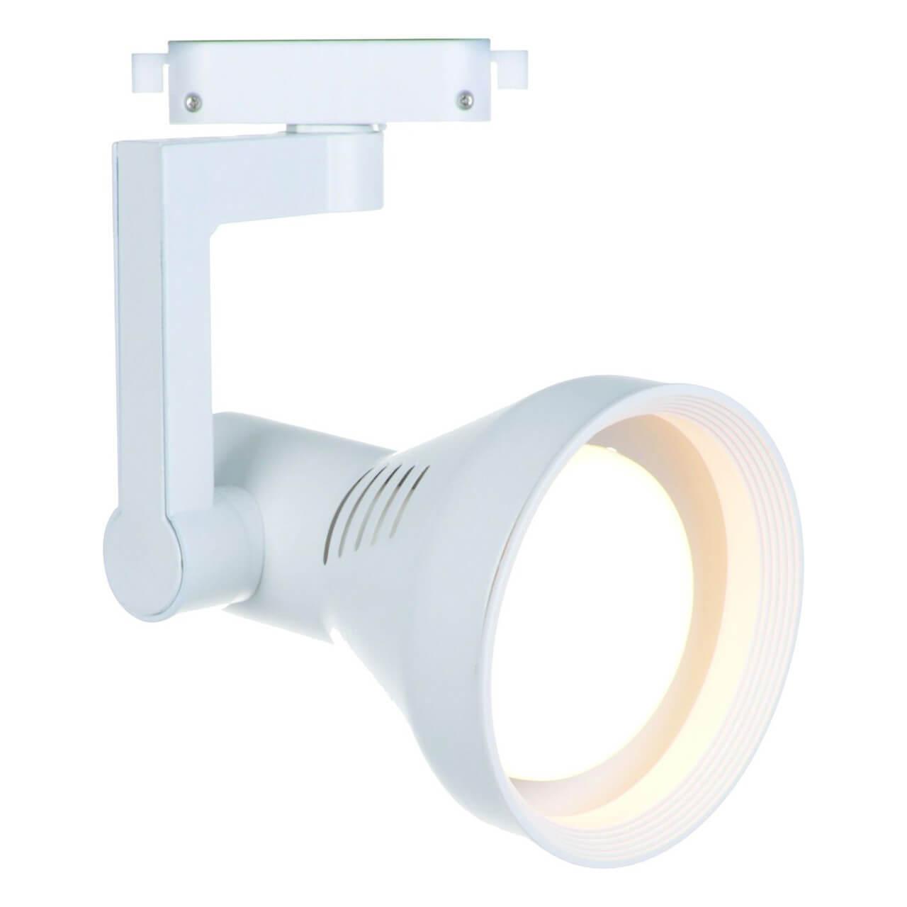 Светильник Arte Lamp A5109PL-1WH Track Lights