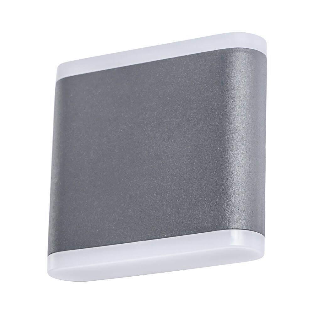 Светильник Arte Lamp A8153AL-2GY 8153