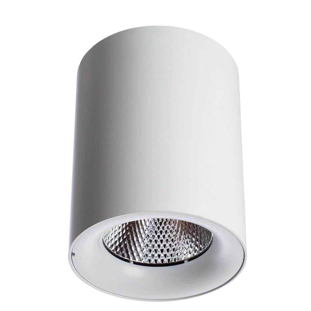 Потолочный светодиодный светильник Arte Lamp Facile A5118PL-1WH цена 2017