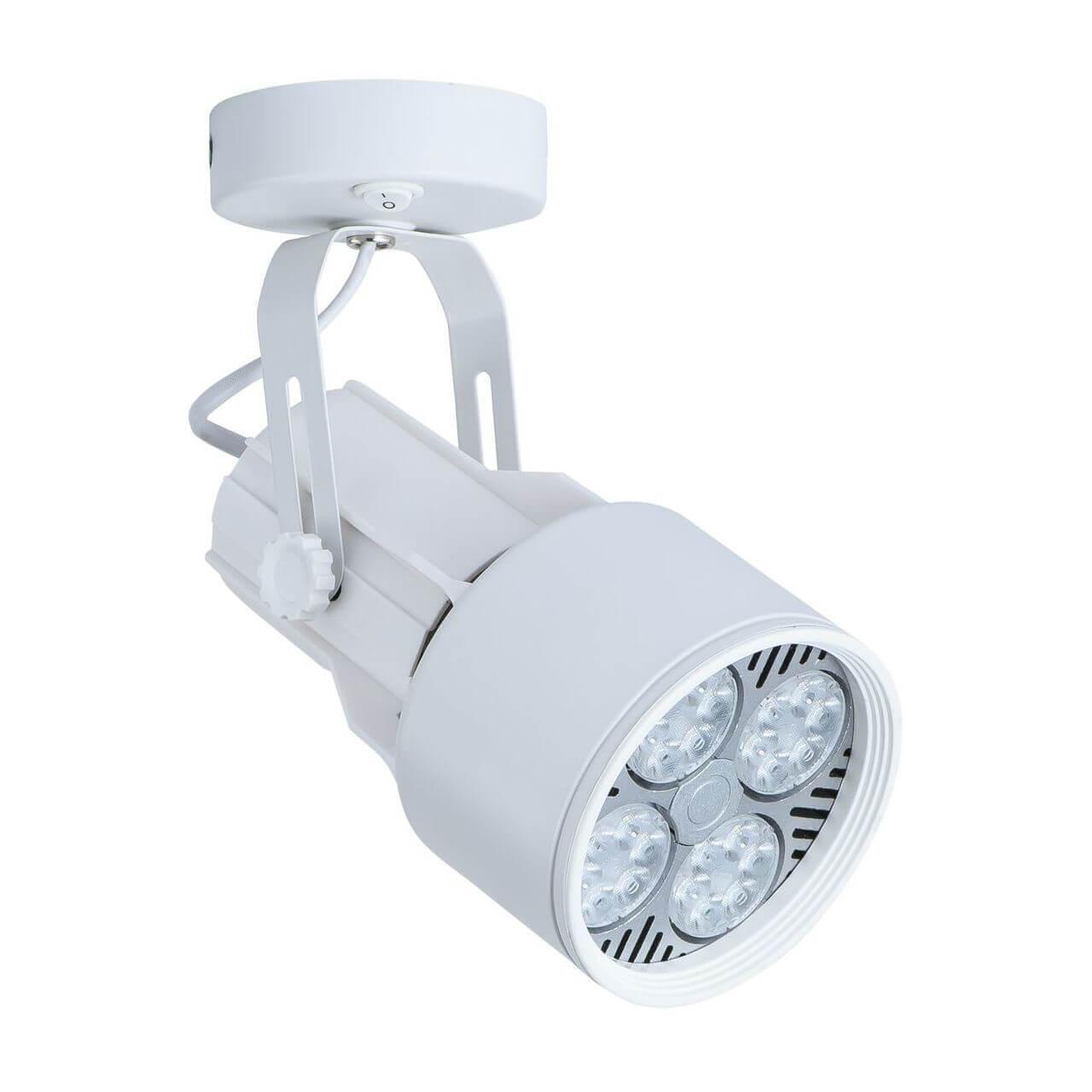 цена на Спот Arte Lamp A6252AP-1WH 6252