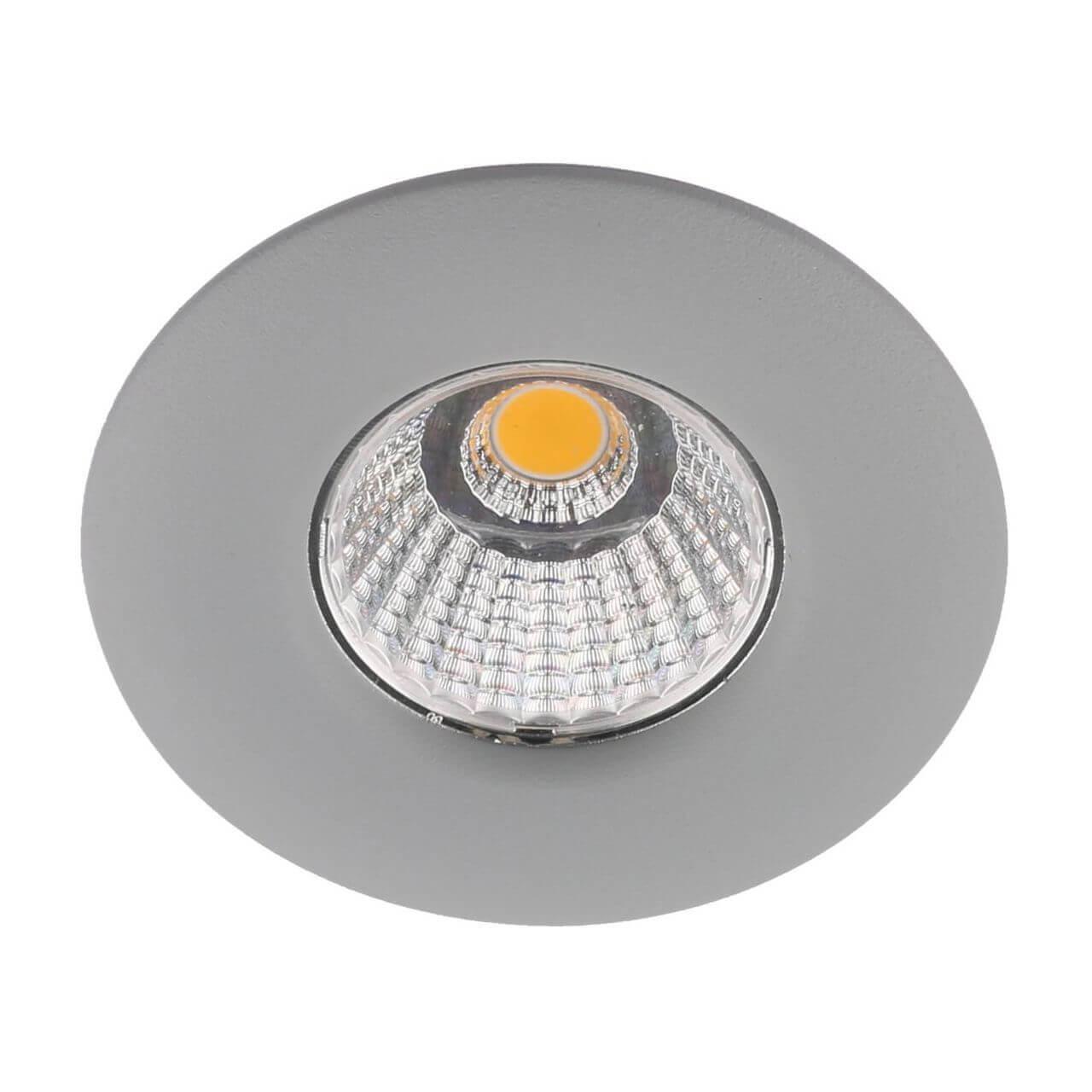 Светильник Arte Lamp A1425PL-1GY Uovo
