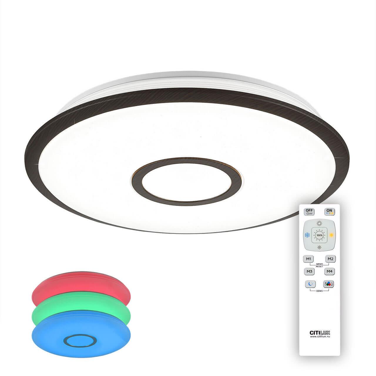 цены Светильник Citilux CL70345RGB Старлайт