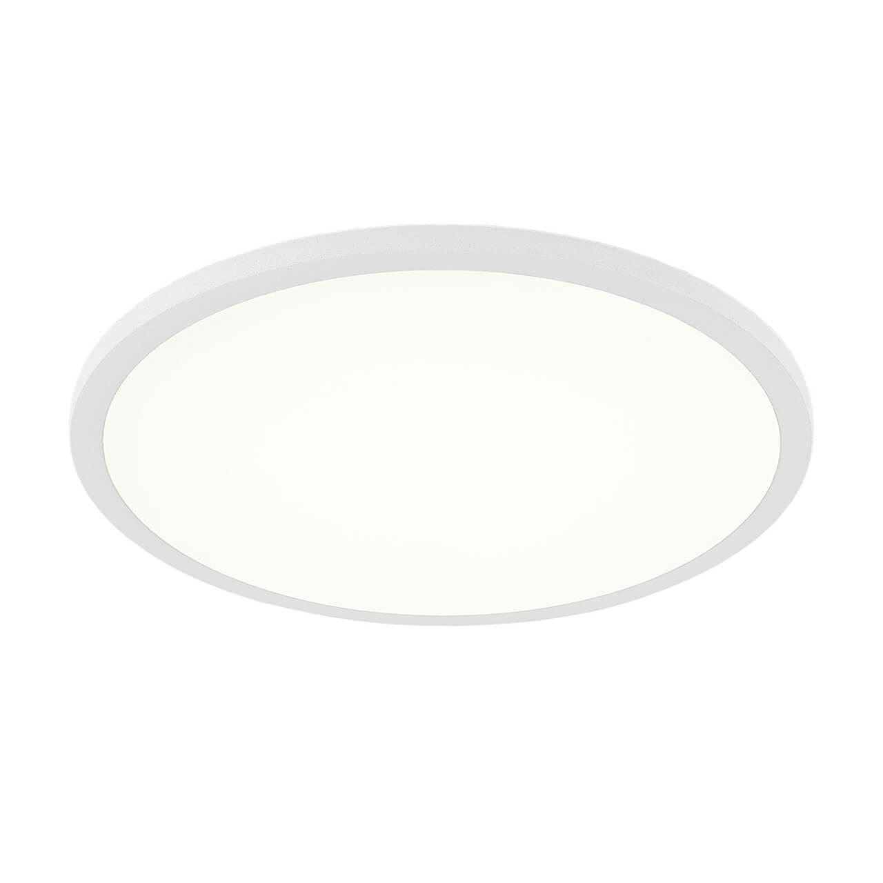 Светильник Citilux CLD50R150 Омега фото