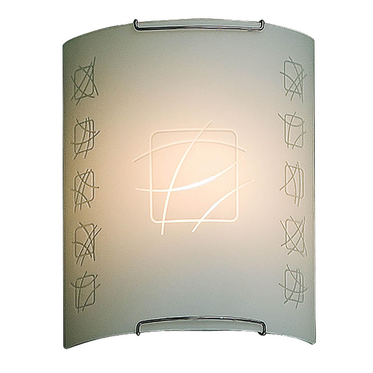 Светильник Citilux CL921021 Дина рубина дина ильинична синдикат тв