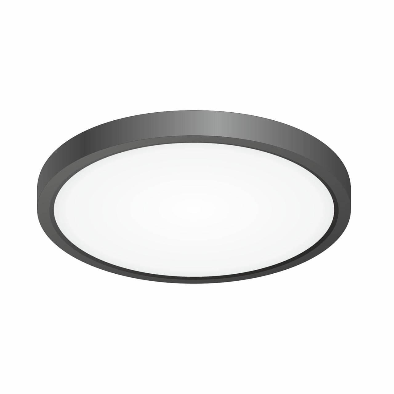 Светильник Citilux CL738181V Бейсик