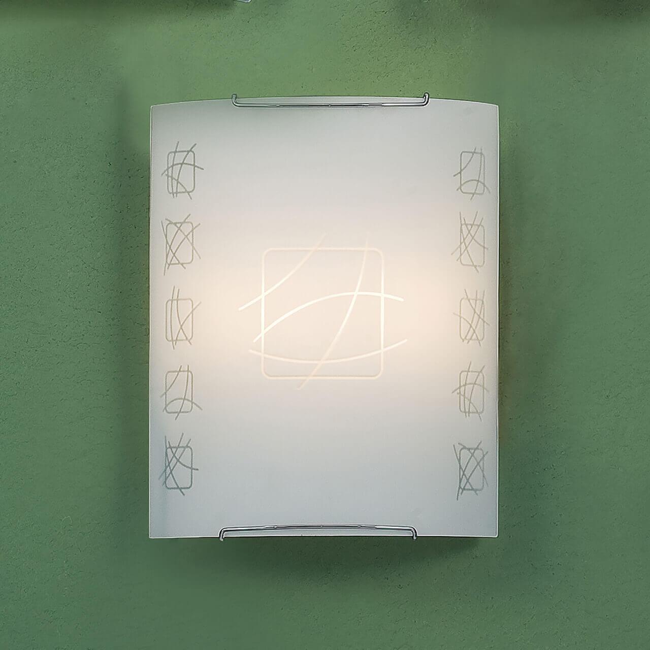 Светильник Citilux CL922021 Дина рубина дина ильинична синдикат тв