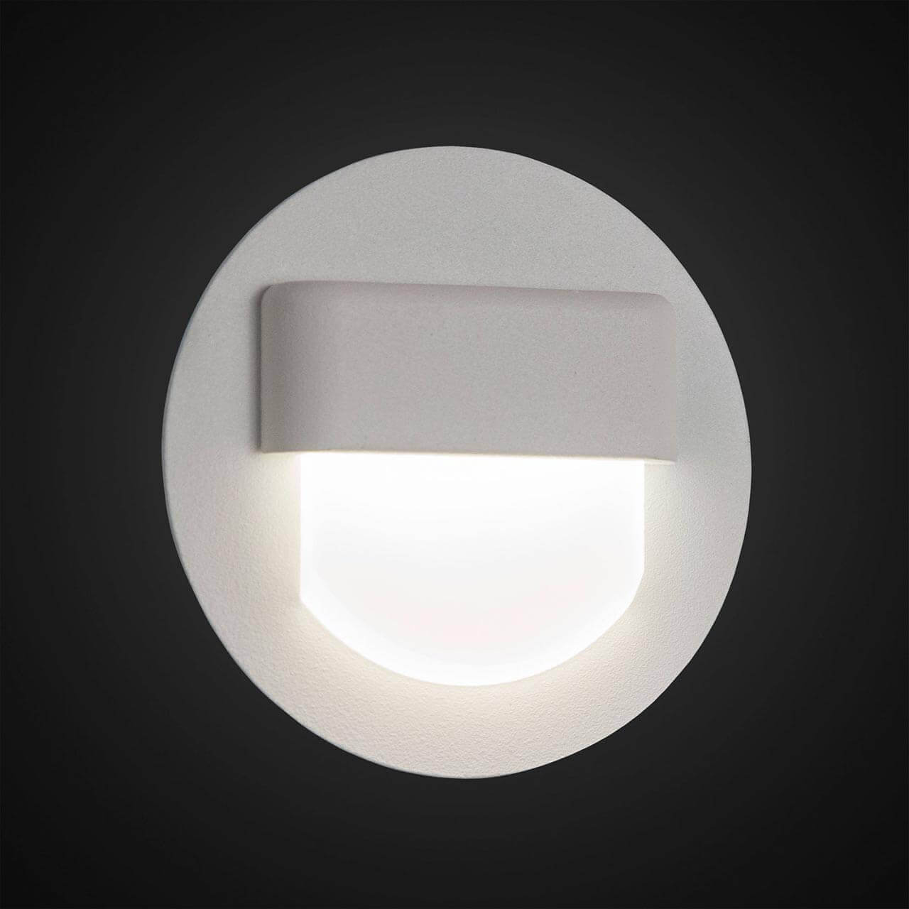 Светильник Citilux CLD006R0 Скалли