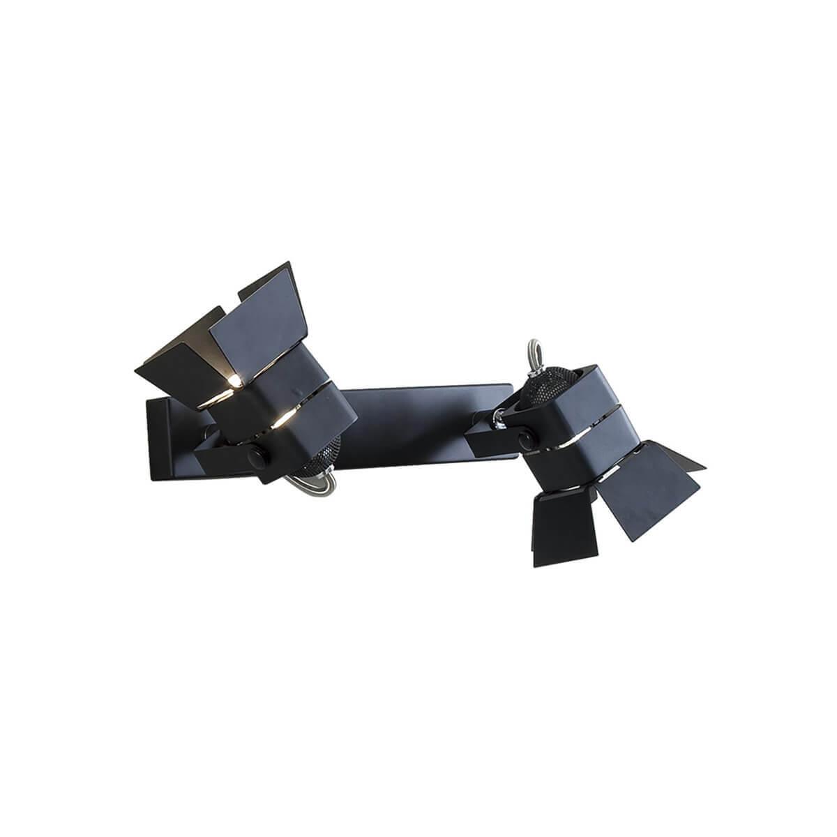 Спот Citilux CL526522S Рубик Черный
