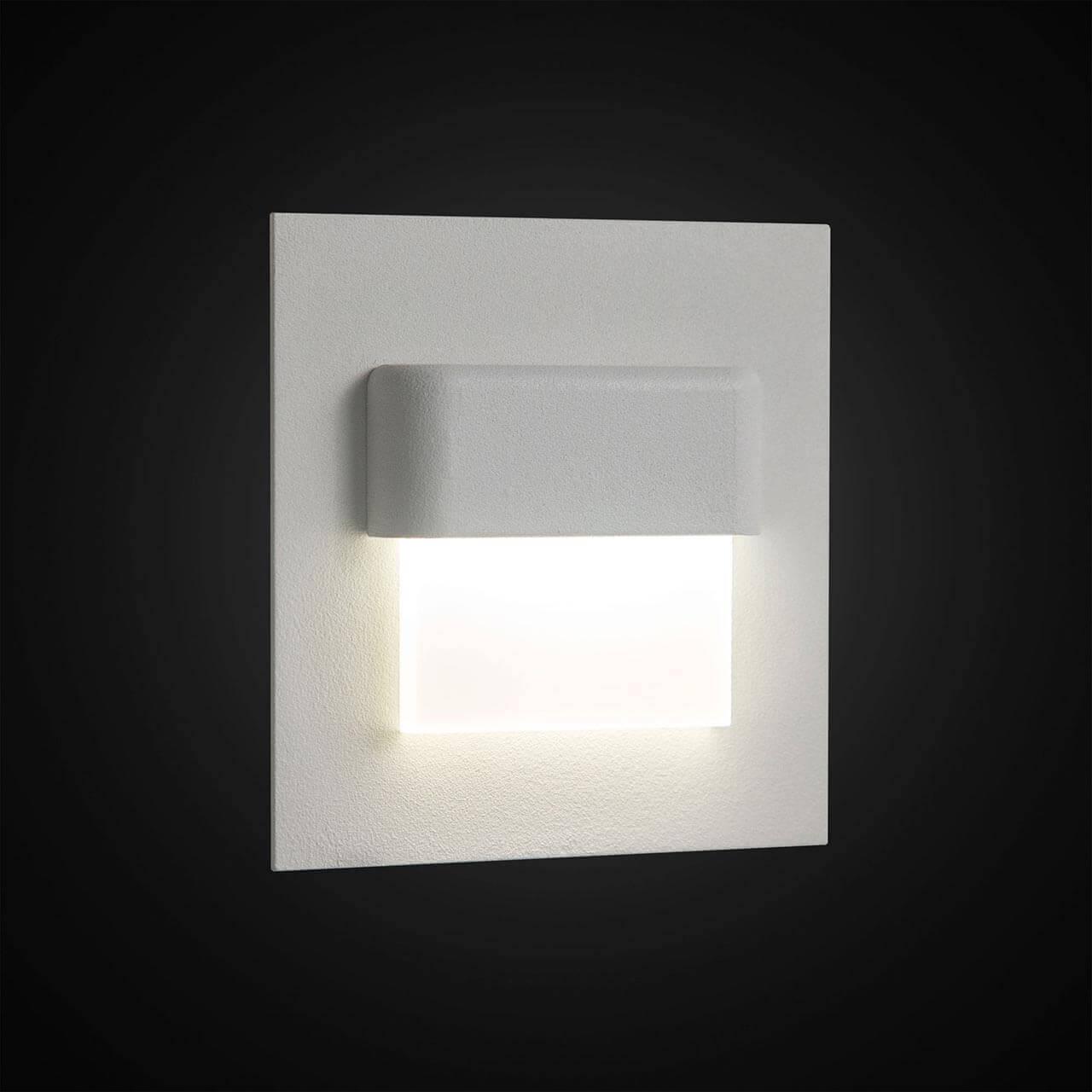 Светильник Citilux CLD006K0 Скалли