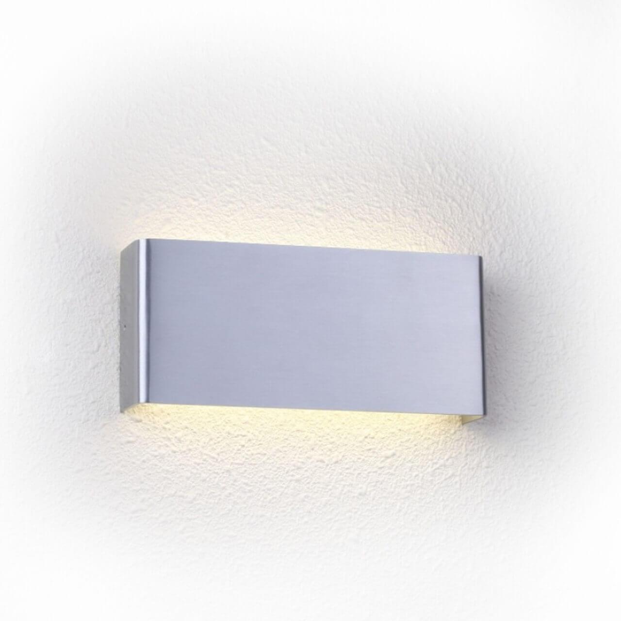 Настенный светильник Crystal Lux CLT 323W200 AL цена