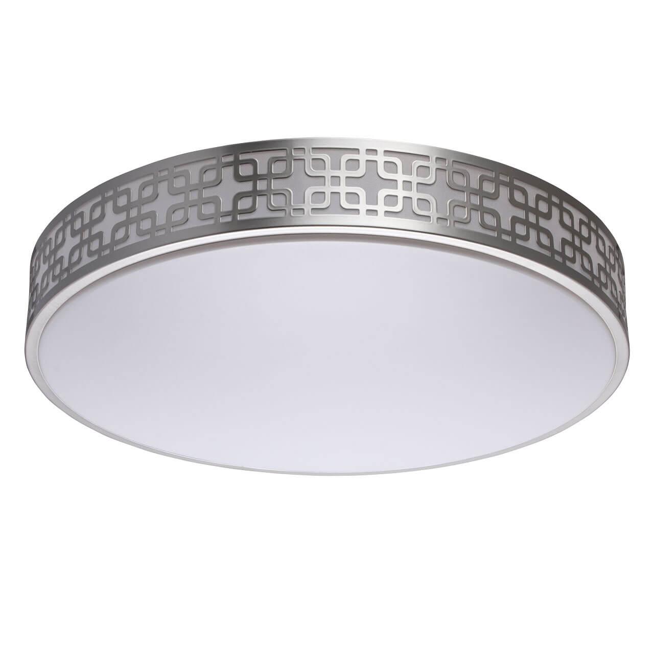 Потолочный светодиодный светильник ДУ De Markt Ривз 11 674015401