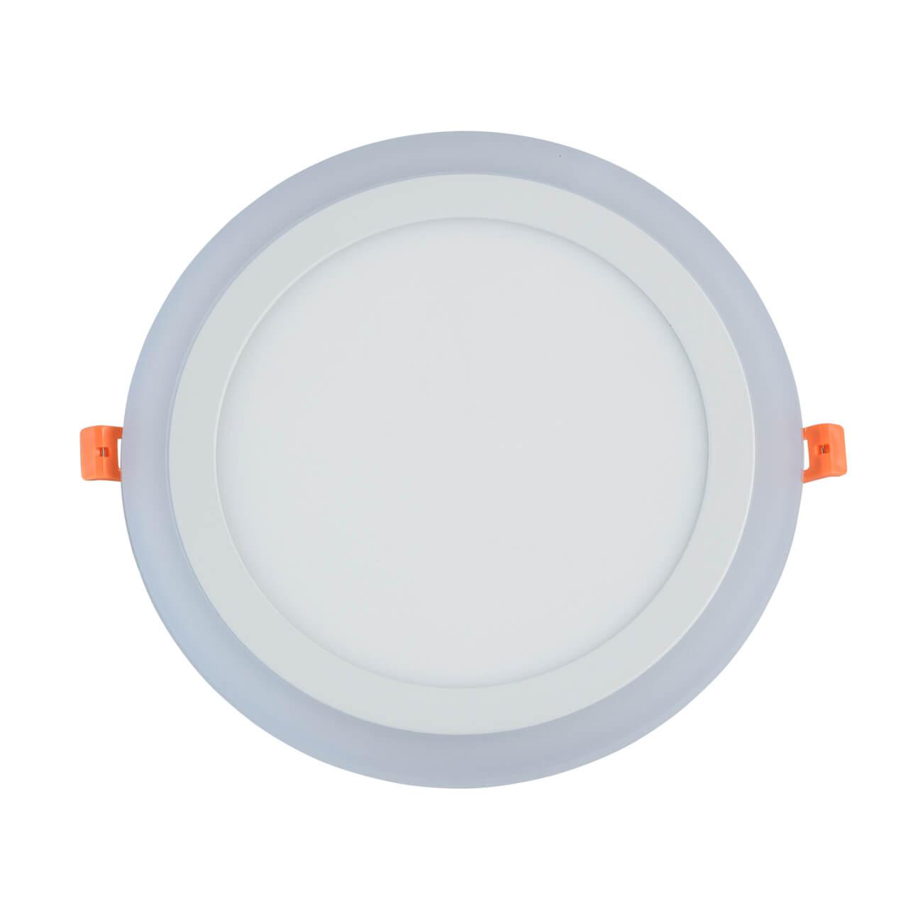 Светильник De Markt 660013001 Норден 5