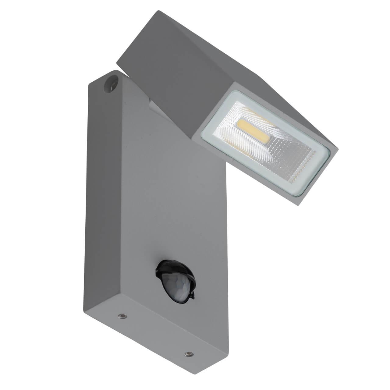 Светильник De Markt 807021601 Меркурий