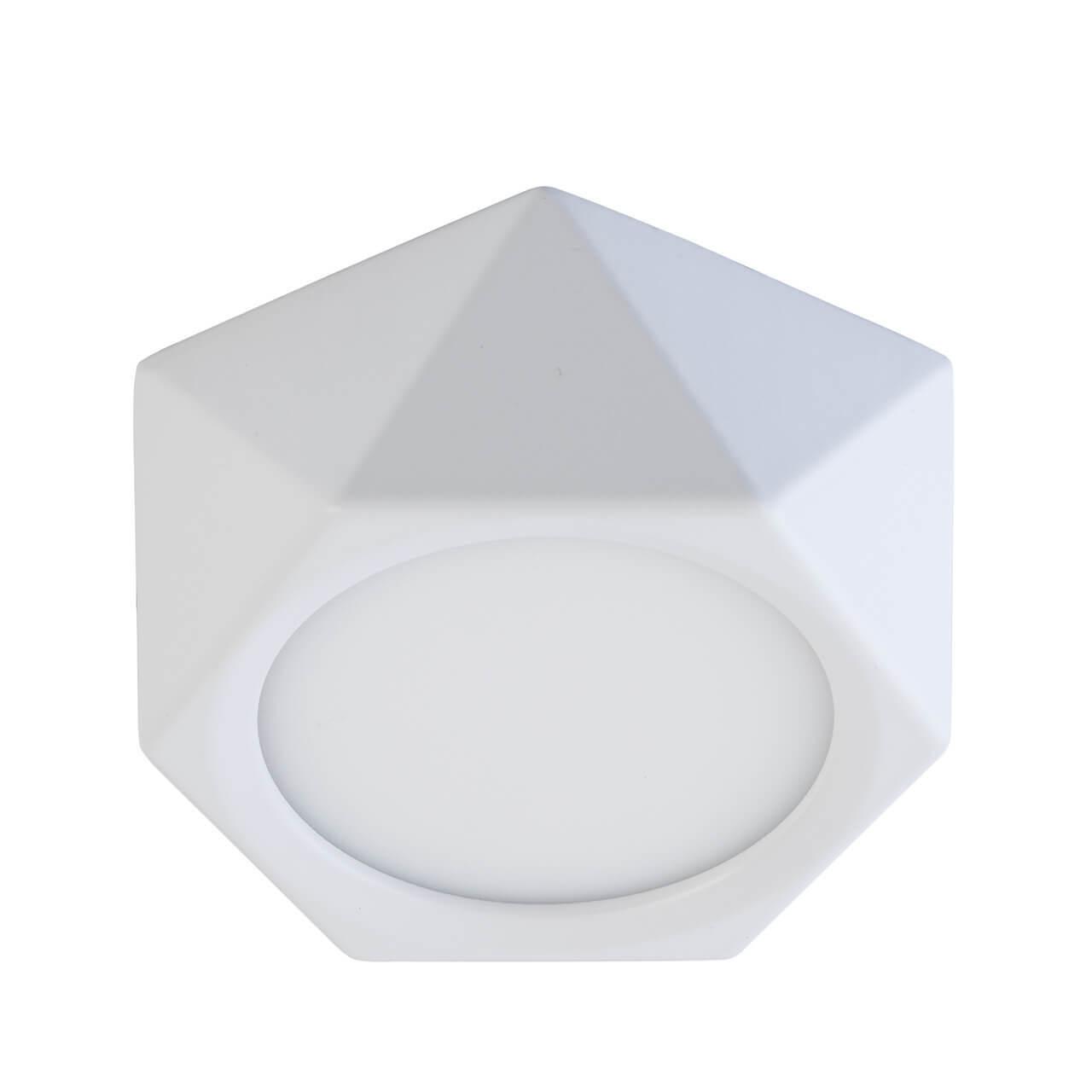 Потолочный светодиодный светильник De Markt Стаут 4 702011001 потолочный светодиодный светильник de markt стаут 4 702011001
