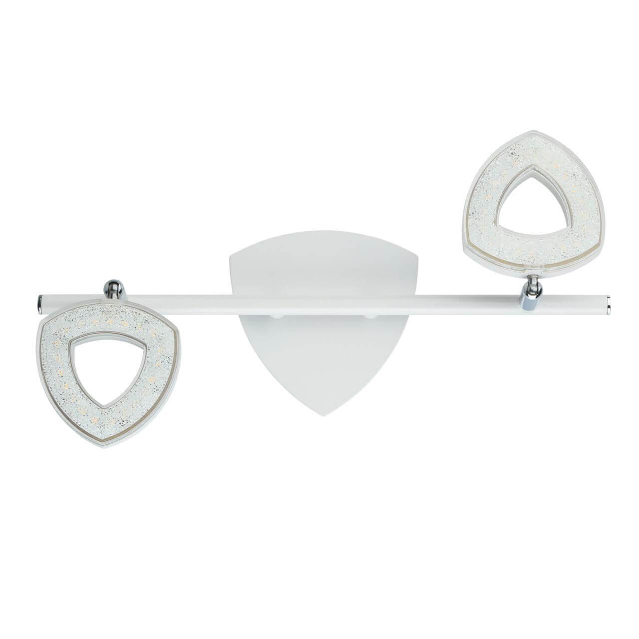 Светодиодный спот De Markt Этингер 9 704024002 tnl запасная лампочка для уф лампы 9 w 365 nm электронная