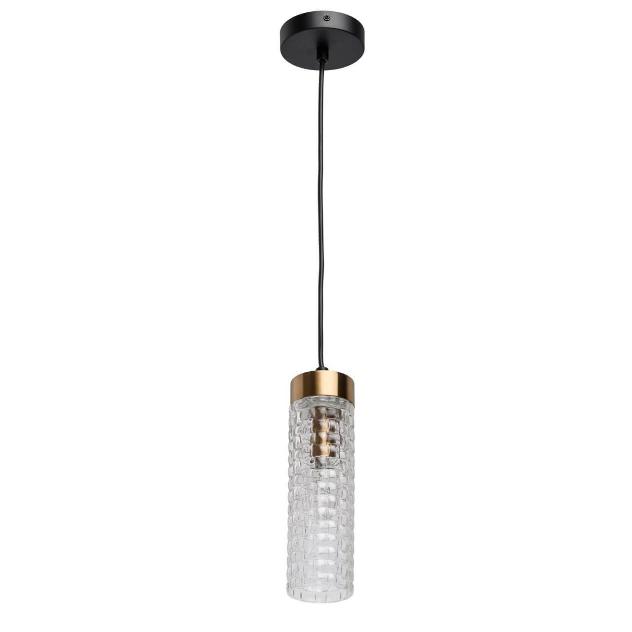 Подвесной светильник De Markt Фьюжн 392018201