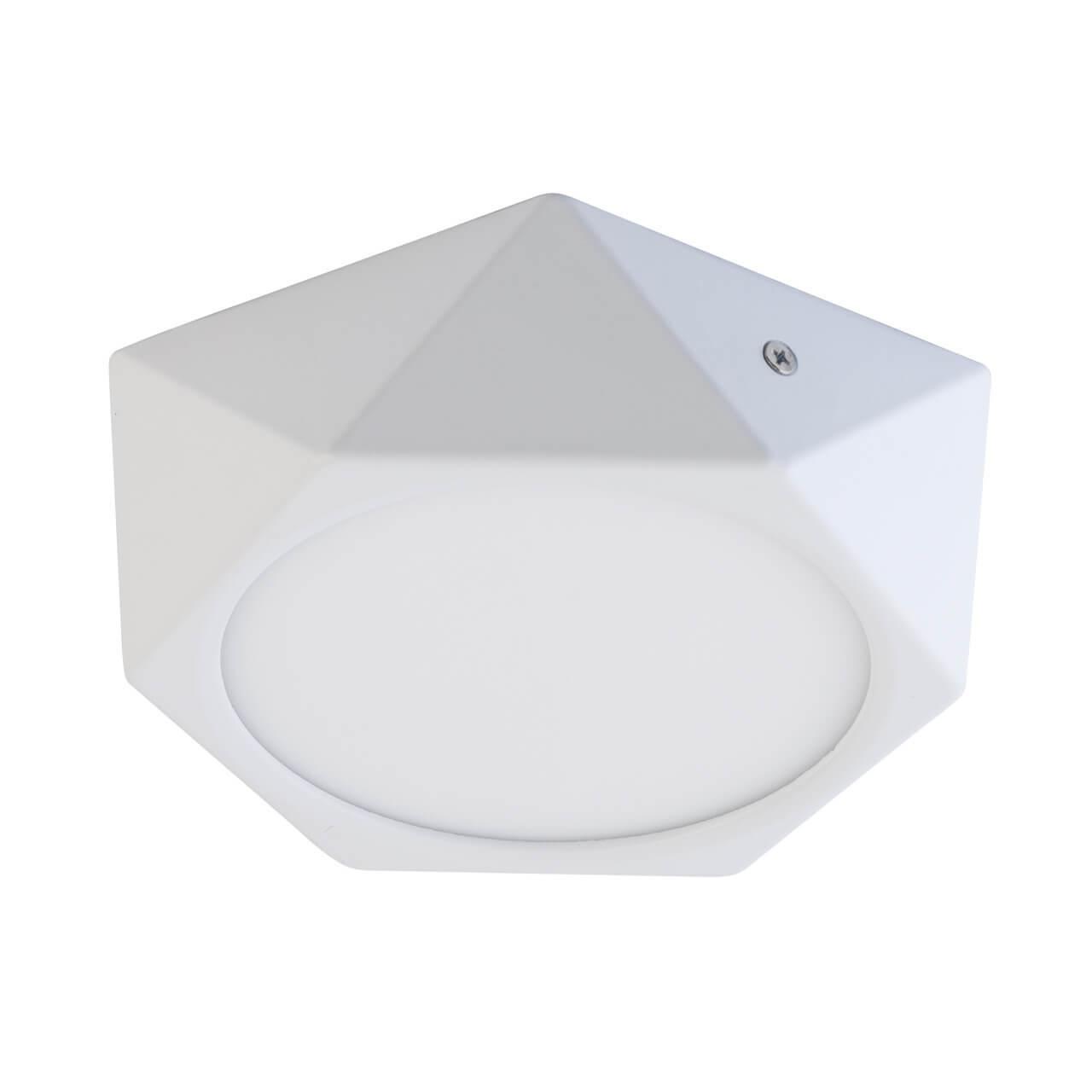 Потолочный светодиодный светильник De Markt Стаут 4 702011201 потолочный светодиодный светильник de markt стаут 4 702011001