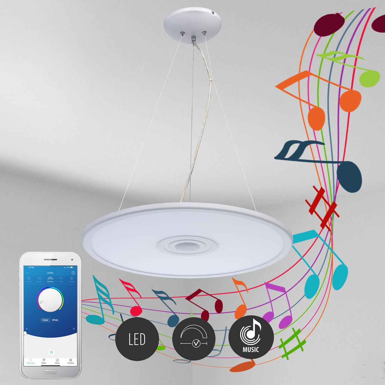 цены Подвесной светодиодный светильник De Markt Норден 660012601