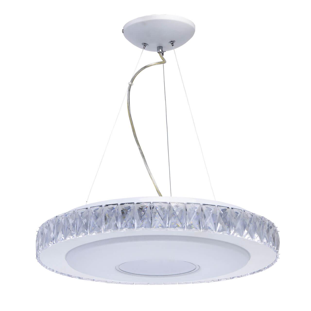 Светильник De Markt 687010601 Фризанте