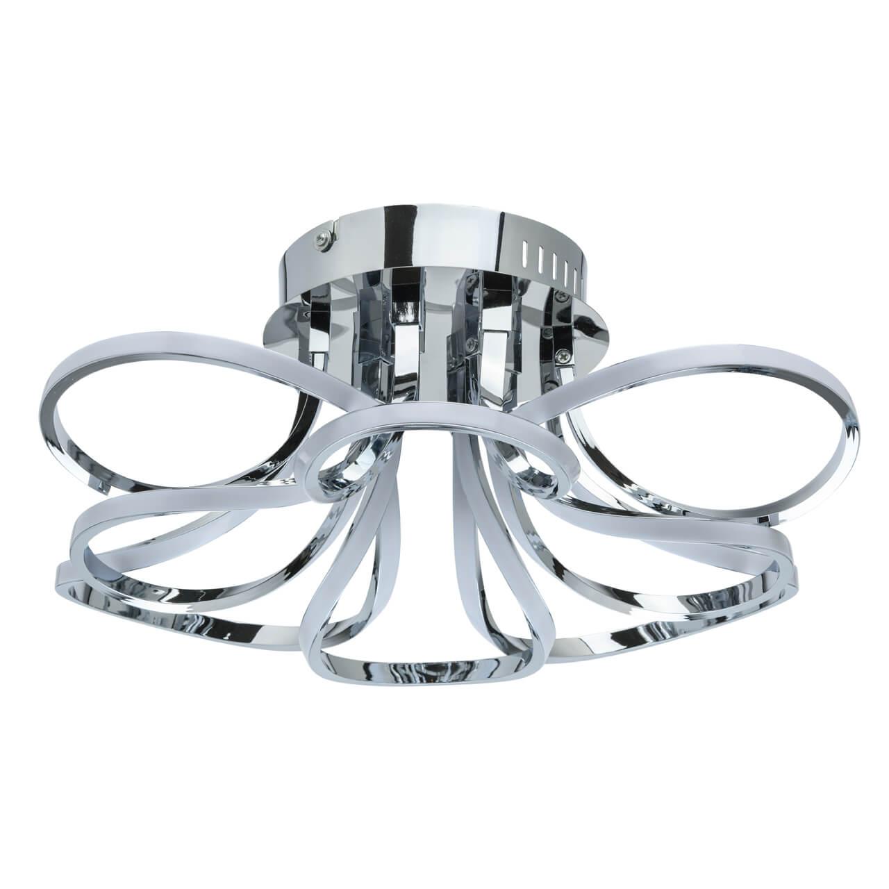 Потолочный светодиодный светильник De Markt Аурих 11 496017608