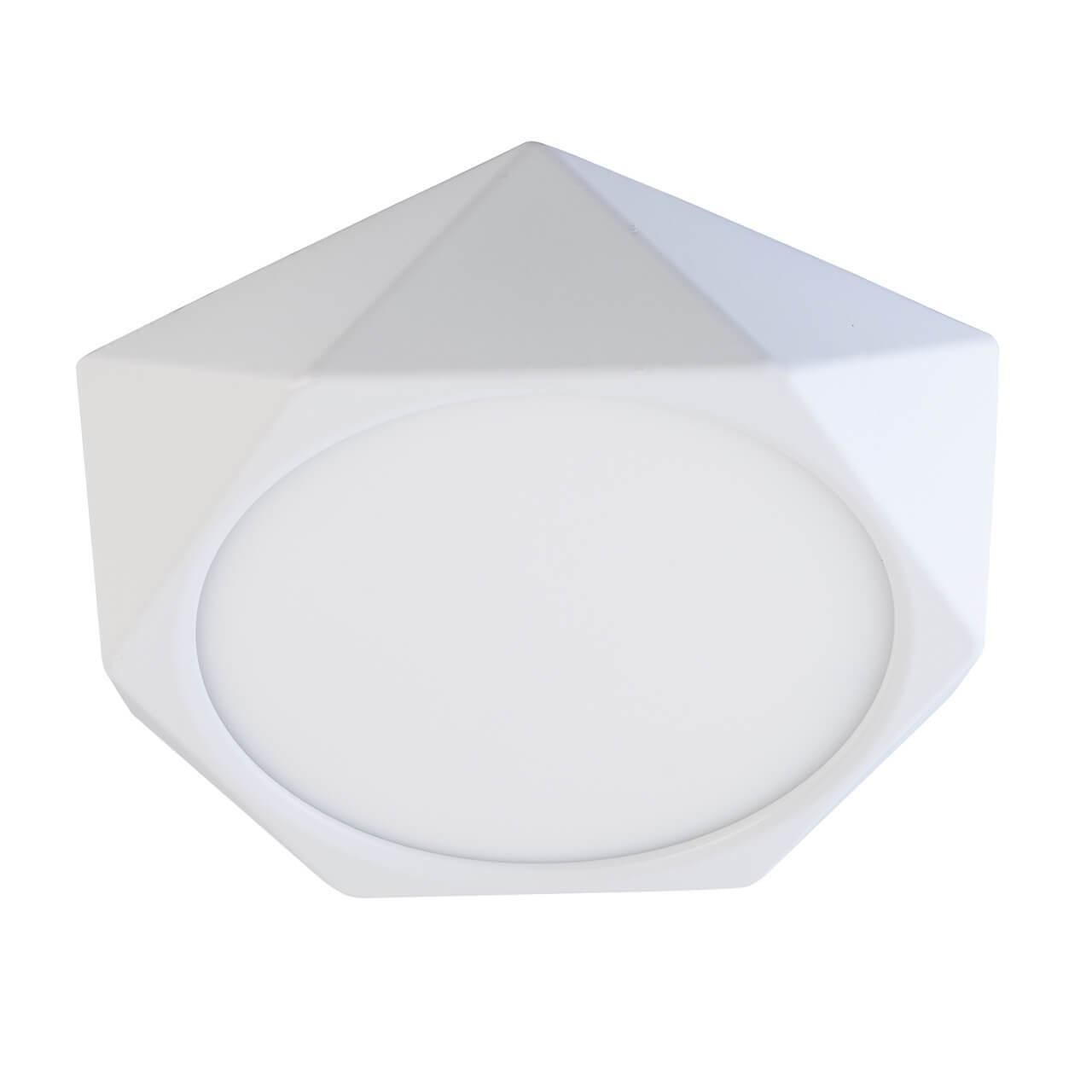 Потолочный светодиодный светильник De Markt Стаут 4 702011101 потолочный светодиодный светильник de markt стаут 4 702011001