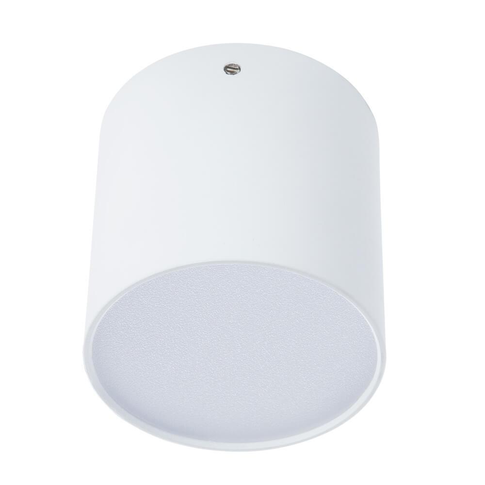 Потолочный светильник Divinare Tubo 1463/03 PL-1 цены