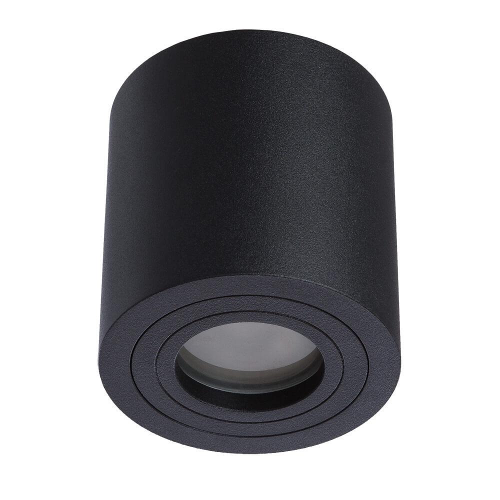 Потолочный светильник Divinare Galopin 1460/04 PL-1 цена в Москве и Питере