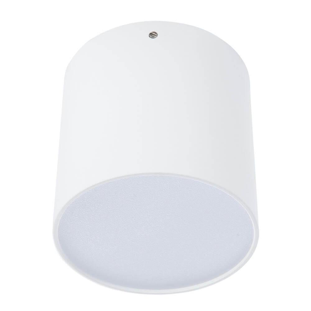 Потолочный светильник Divinare Tubo 1464/03 PL-1 цены