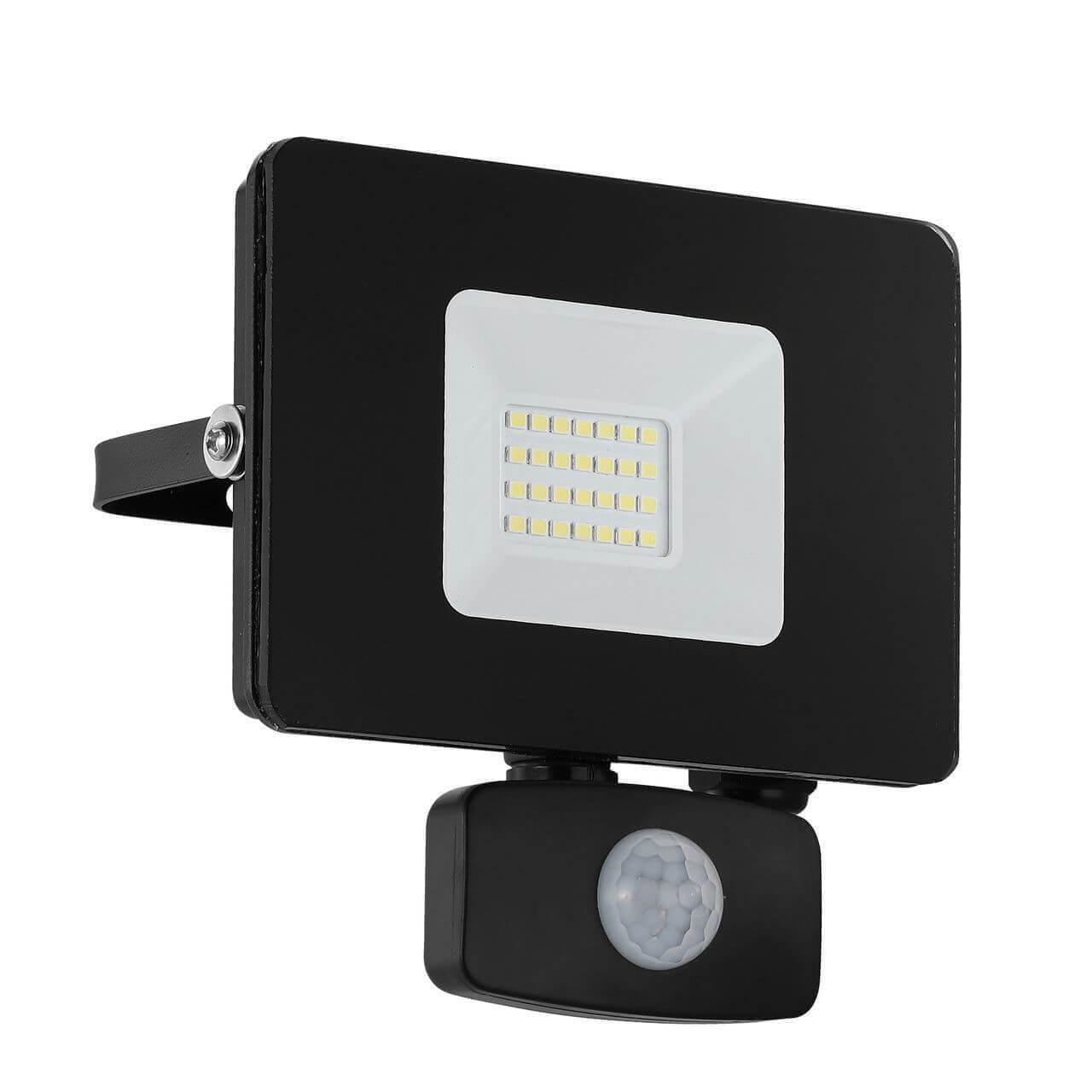 купить Прожектор светодиодный Eglo Faedo 3 97461 онлайн