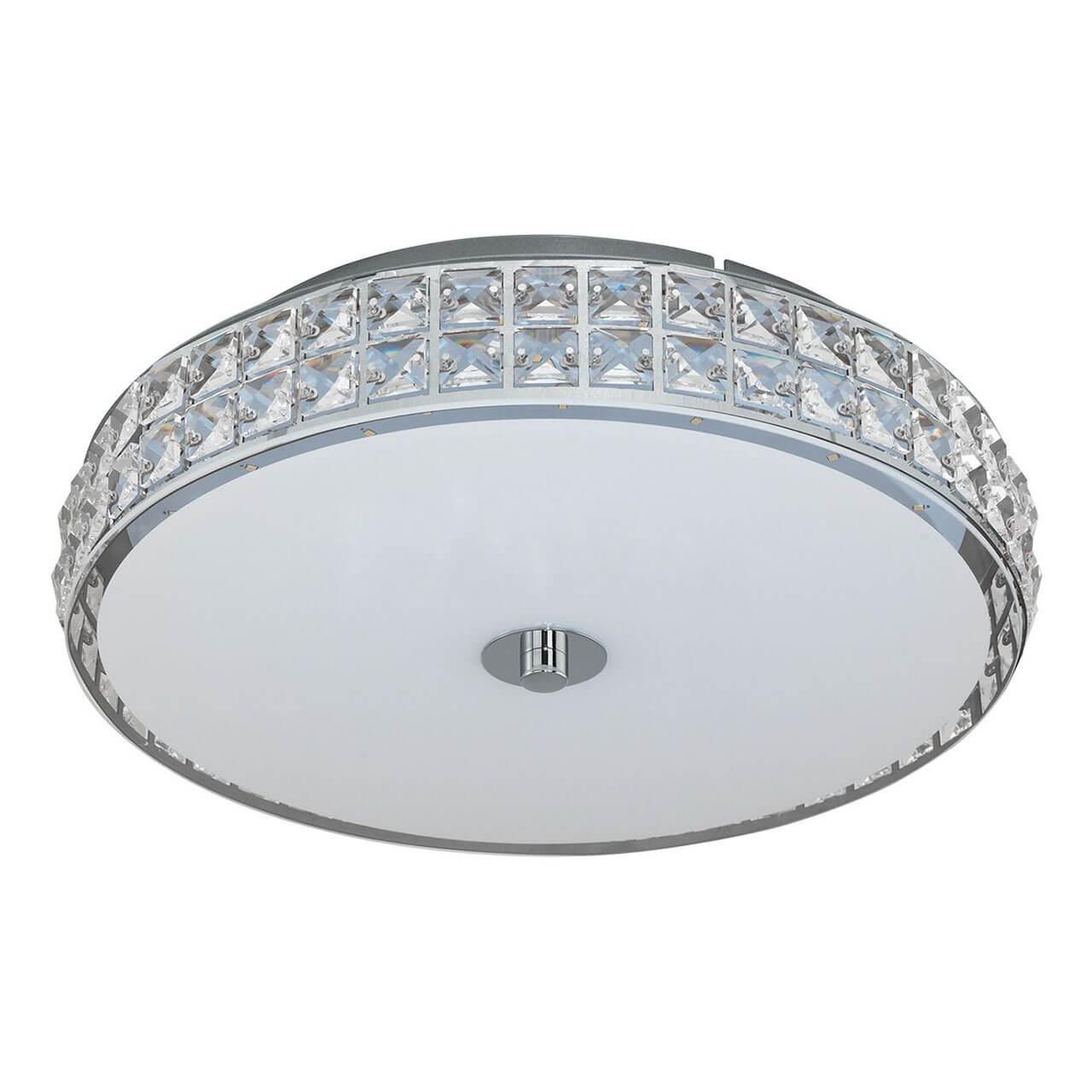 Потолочный светодиодный светильник Eglo Cardillio 96005 цена в Москве и Питере