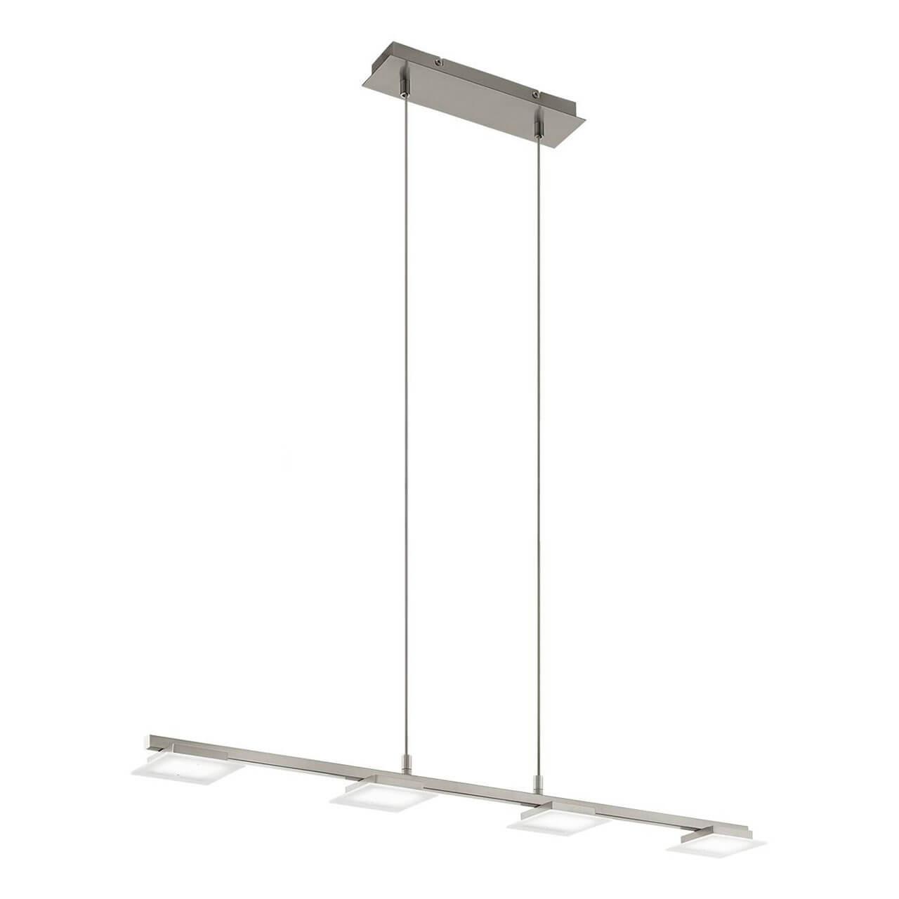 цена на Подвесной светодиодный светильник Eglo Laniena 97085