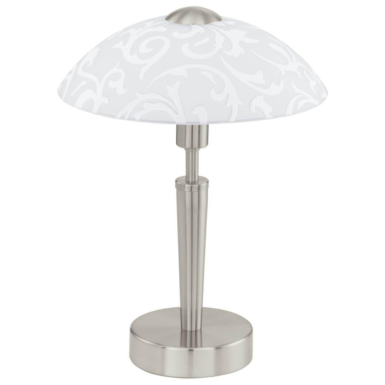 Настольная лампа Eglo 91238 Solo